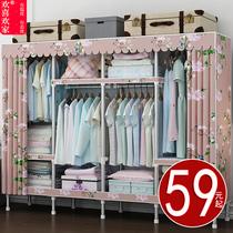 106302门衣柜环保板式衣柜衣橱54全友家私卧室衣柜现代简约
