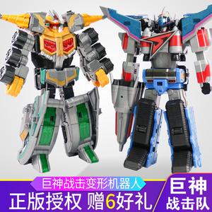 正版奥迪双钻巨神战击队2玩具变形机器人星球天星太阳战击王战机