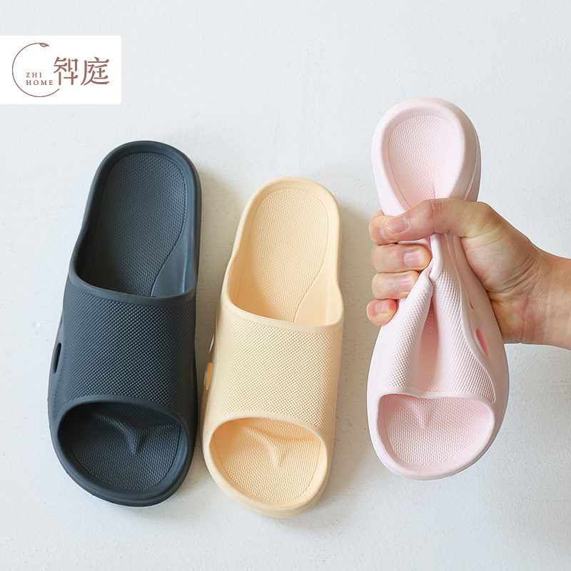 Slippers, women's home, indoor home, bathroom, men's antiskid, silent in summer, couple's sandals in summer, bathing home