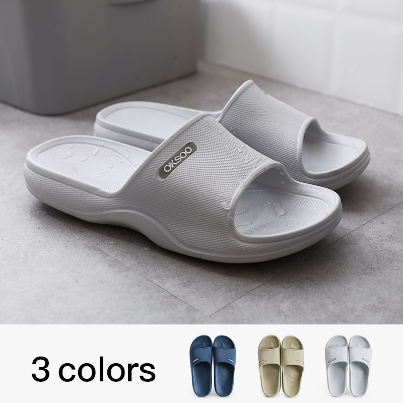 Slippers men's antiskid bath room summer bathroom household home men's soft bottom oversized thick bottom summer sandals