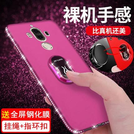 华为mate9 mate10硅胶pro手机壳