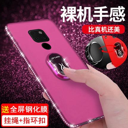 华为mate20硅胶pro全包边5g手机壳