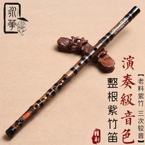 乐器长鸣常敦明竹笛签名笛子横笛初学考级专业演奏精制