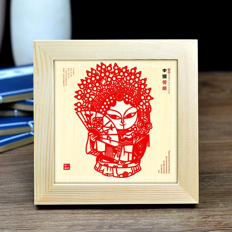 中国风特色手工剪纸镜框剪纸摆台出国外事送老外礼品实木画芯镜框