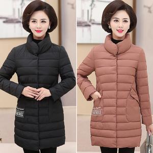 中老年女装冬装新款棉服外套中年女士妈妈装冬季中长款纯色棉衣