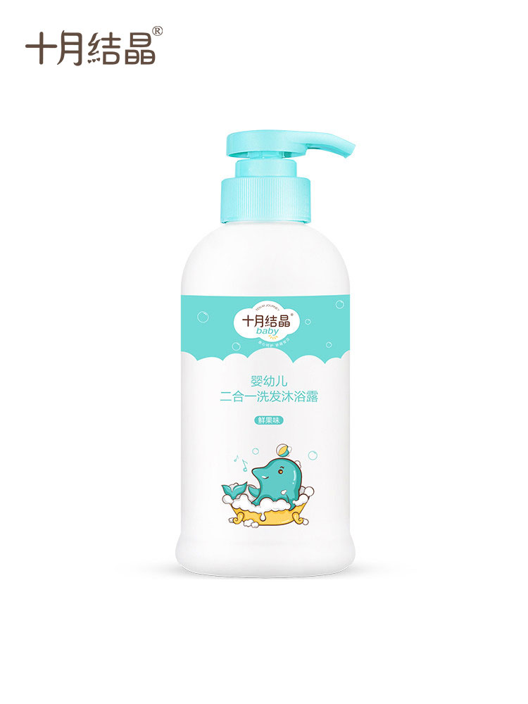 October crystal baby shampoo and Shower Gel 2 in 1 baby care products baby shampoo 400ml