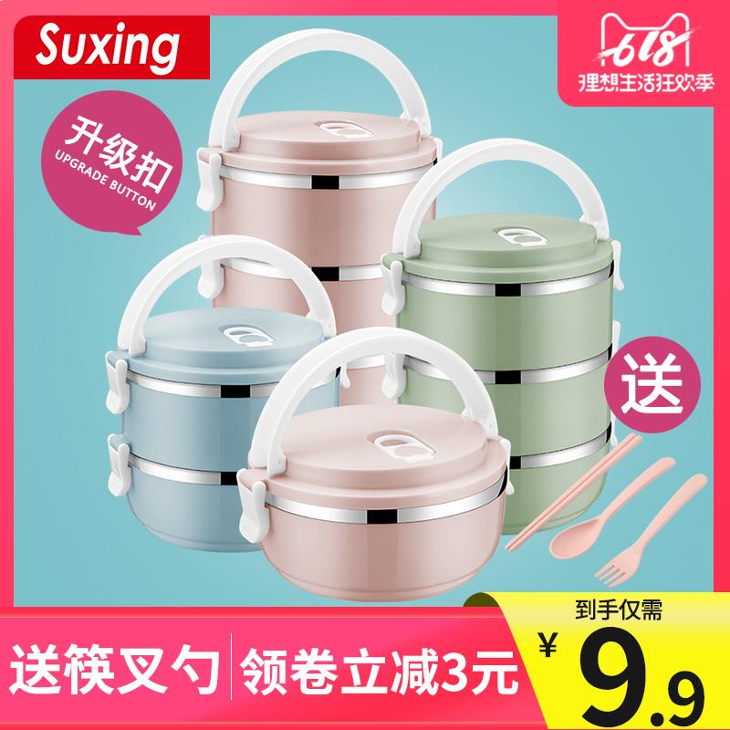 简约不锈钢饭盒保温分格1成人可爱便当盒学生2韩国3多层4带盖餐盒