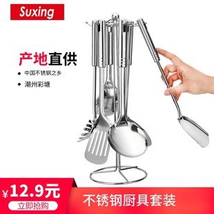 厨房不锈钢锅铲加厚家用长柄厨具不烫手勺子煎铲炒菜铲子漏勺汤勺价格