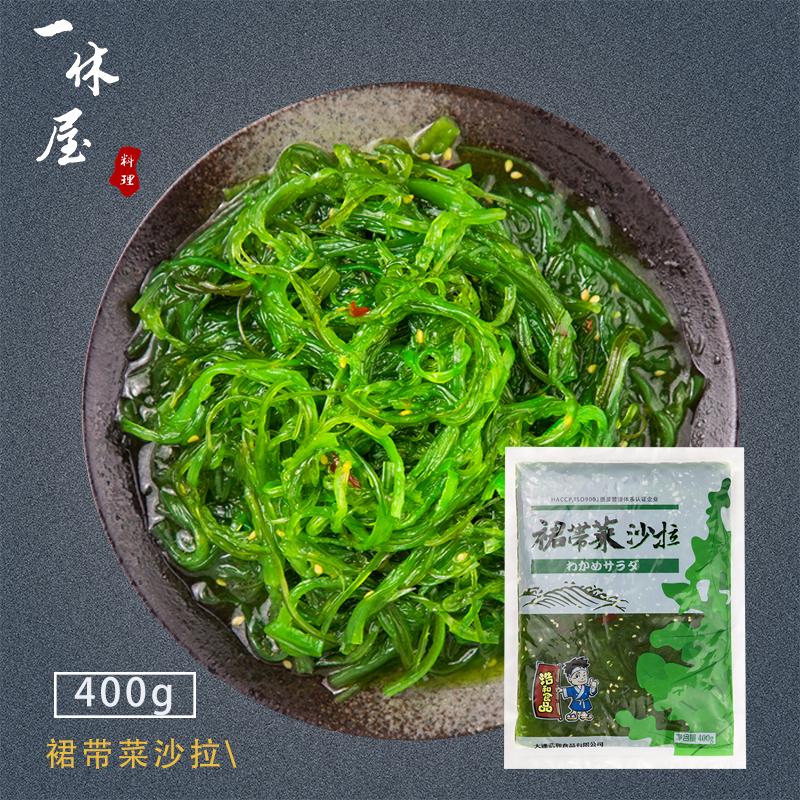 【买5送2】海草开袋即食寿司海带丝新鲜下饭裙带菜酸甜海藻400g