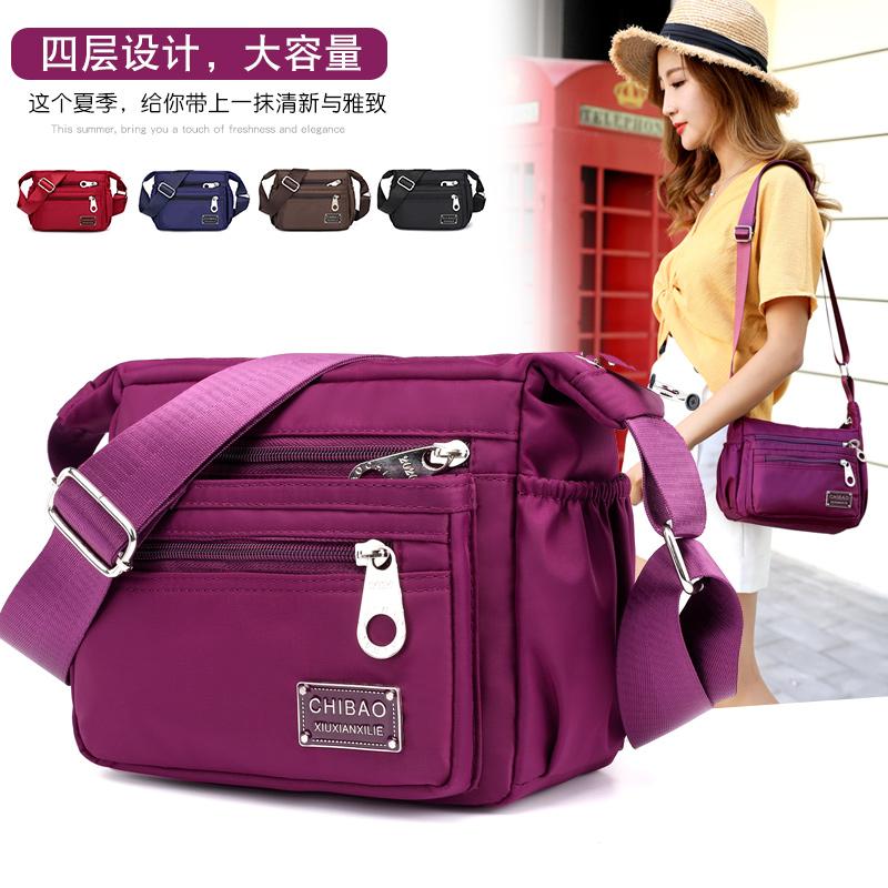 Chi Leopard nylon cloth messenger bag female 2021 new trendy middle-aged female bag Korean version single shoulder canvas mother bag wild