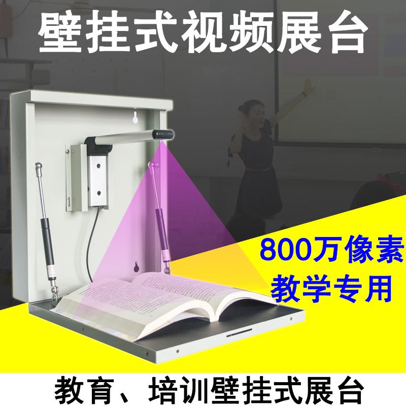 Сканеры Артикул 554695596160