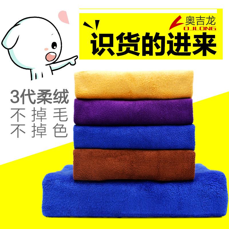 洗車毛巾吸水擦車布專用汽車內飾抹布加厚加大擦玻璃不掉毛色磨絨