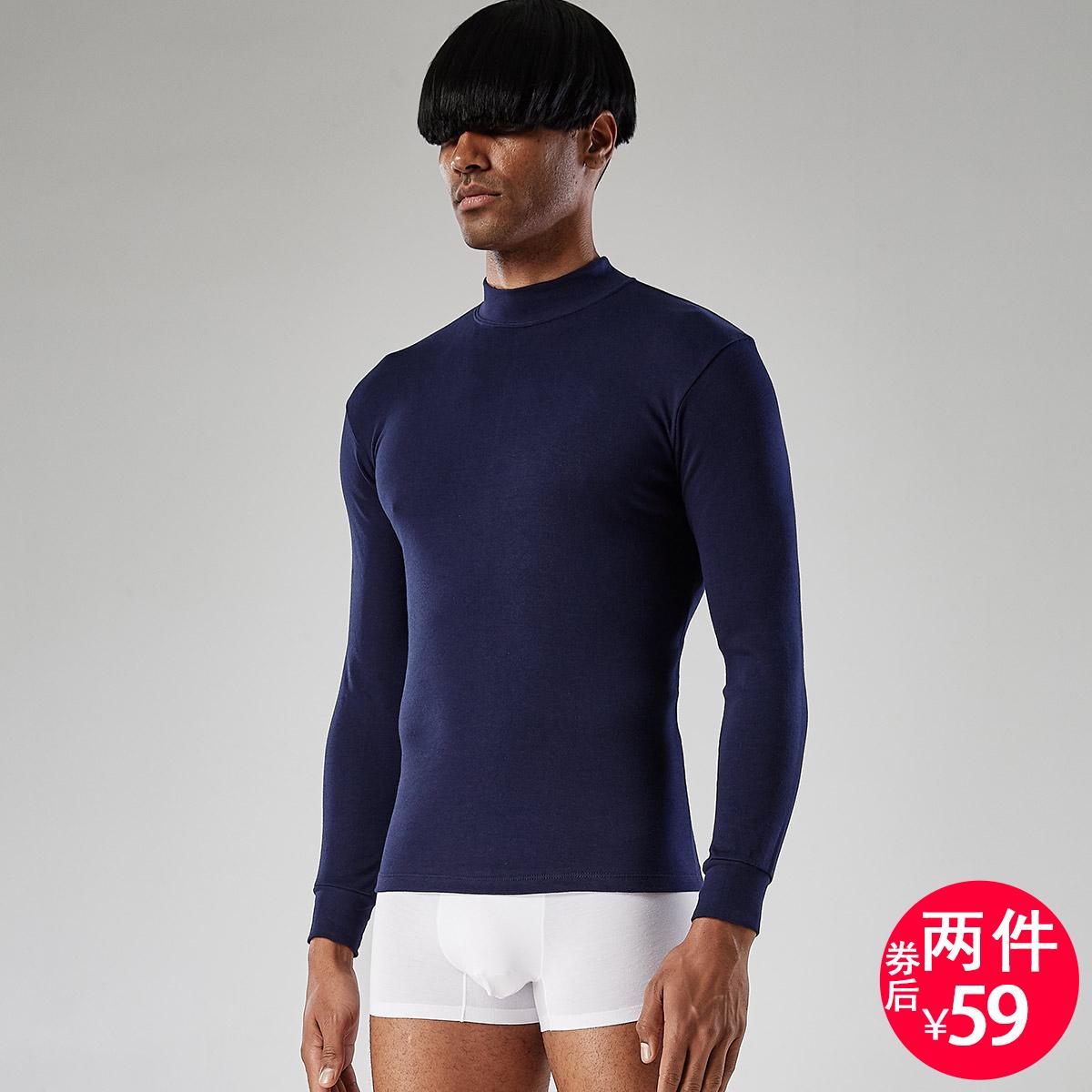 男士内衣上衣秋衣纯棉薄款低领中领打底单件棉毛衫全棉中老年保暖