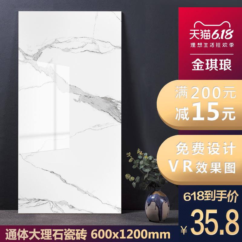 Керамическая плитка Артикул 599954983456