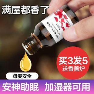 香薰精油加湿器专用安神助睡眠香水溶性檀香熏香家用室内净化空气