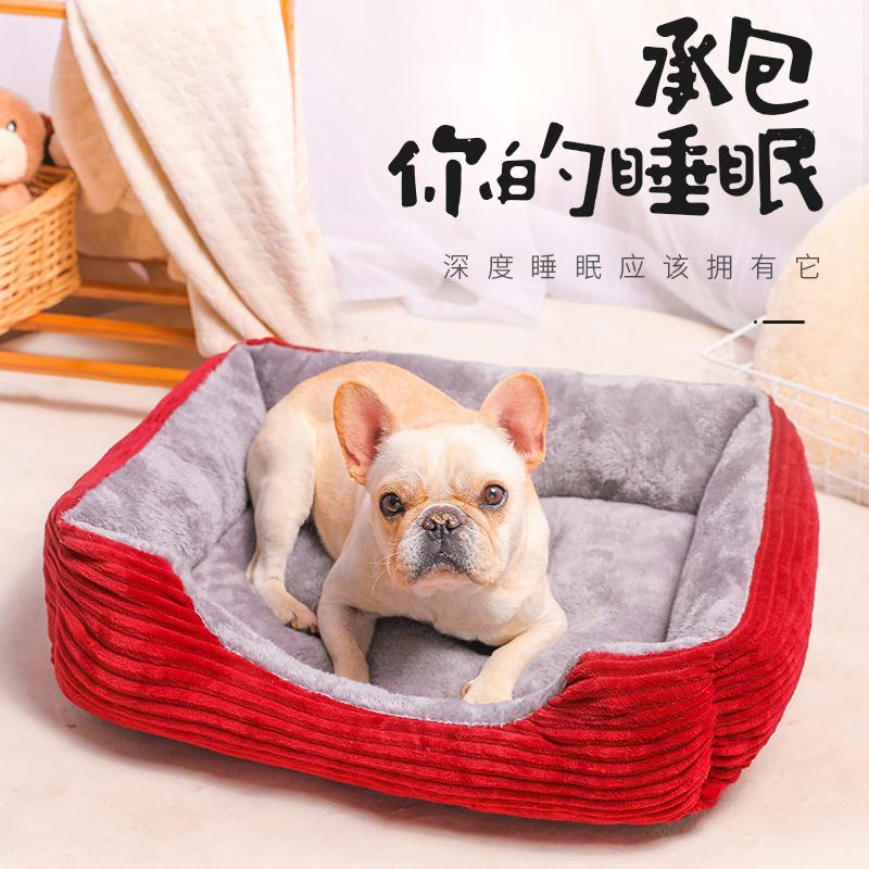 狗窝冬天保暖宠物床垫子泰迪小型犬大型狗狗用品狗屋猫-窝坑茶(昕源宠物用品专营店仅售10.7元)