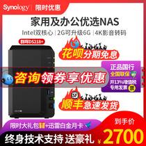 文件网络存储器NAS硬盘2.5盘2网盘豪华版个人家庭私有掌2018H100海康威视