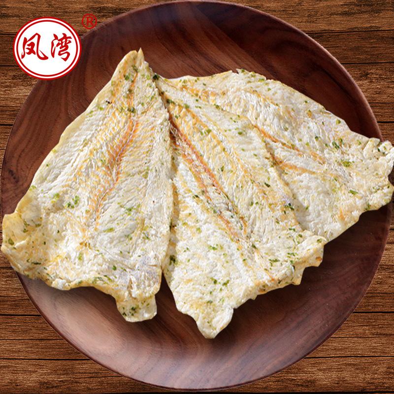 凤湾鳕鱼片干零食即食海苔味烤鱼片500g包邮青岛特产海鲜海味小吃