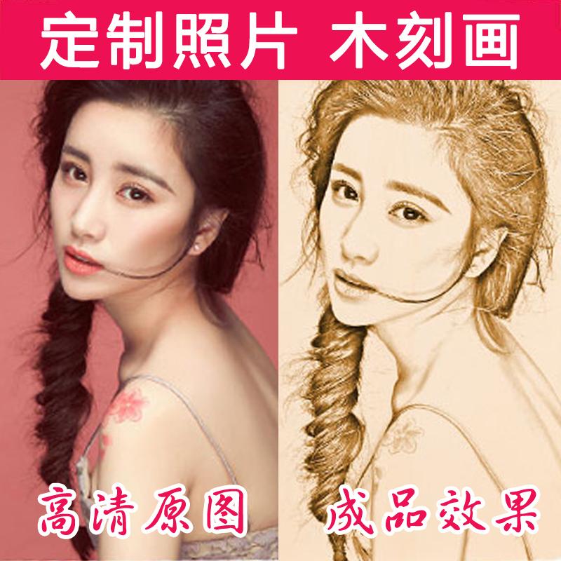 教师节生日礼物女生女老师送男生闺蜜diy韩国创意定制照片木刻画