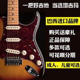 Tagima塔吉玛儿童成人专业初学新手入门单摇ST电吉它TG530电吉他图片