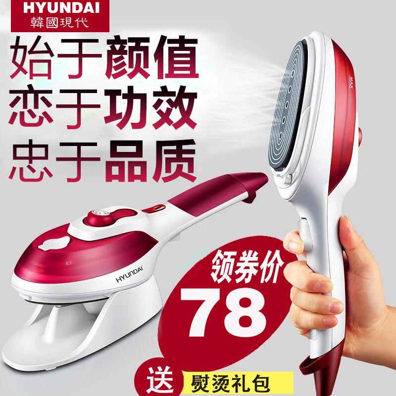 Корея современный вешать горячей машинально домой портативный мини электричество железо портативный пар щетка небольшой горячей одежда железо горячей машинально