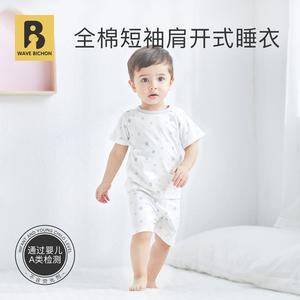 浪比熊儿童睡衣春秋纯棉长短袖中小童空调服夏季男女童家居服套装