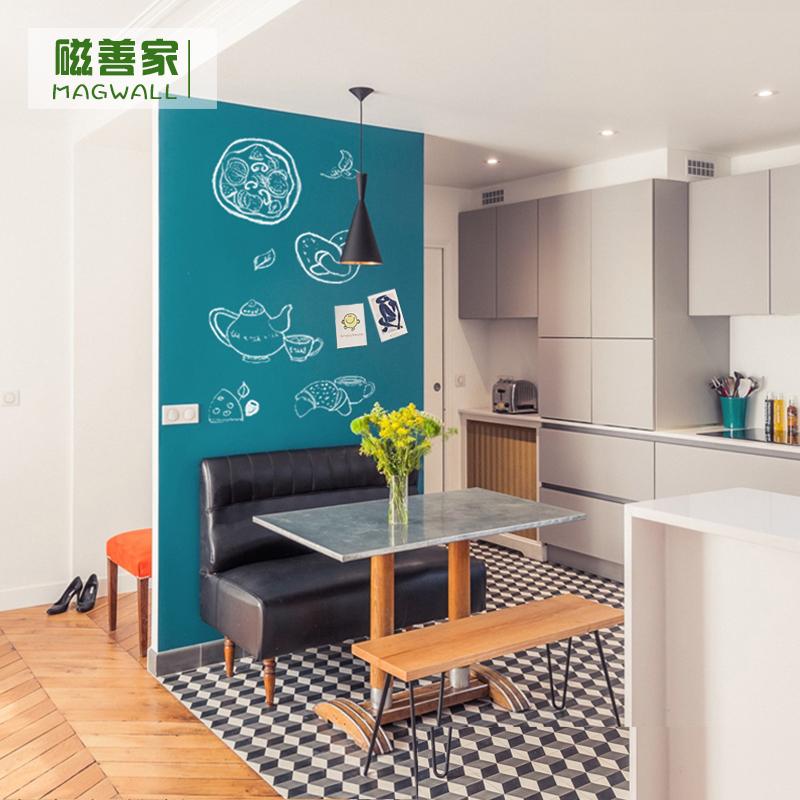 孔雀绿磁姓涂鸦黑板墙易擦自粘可定制家用磁善家孔雀蓝黑板墙
