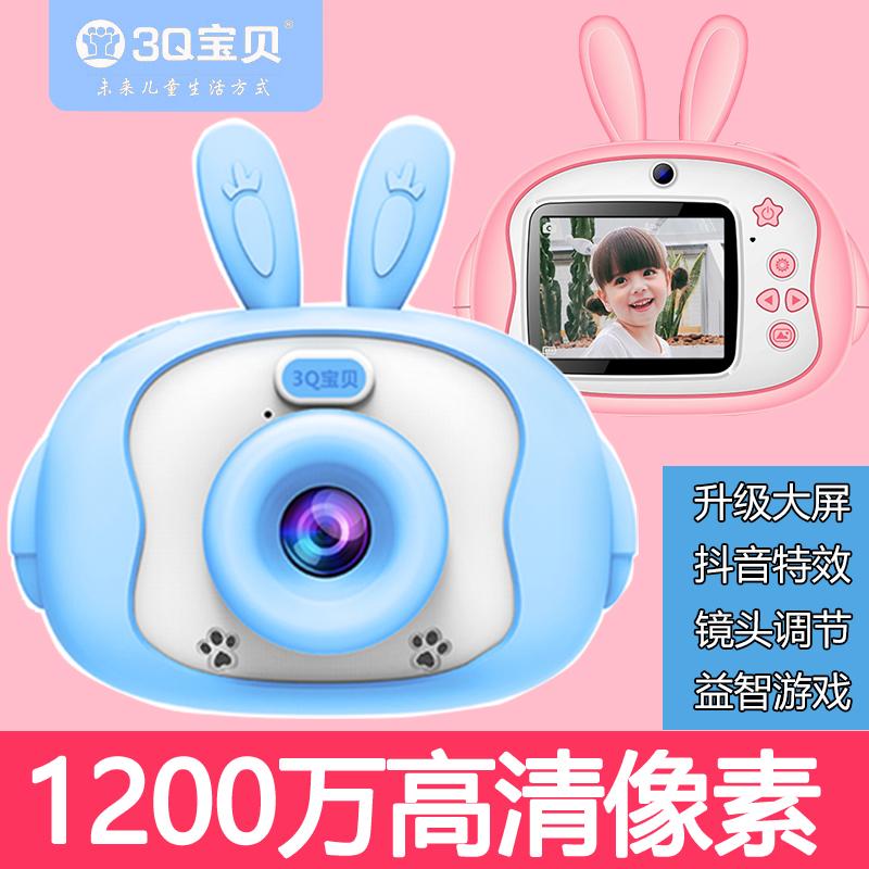 儿童相机1200万像素可拍照迷你数码卡通小单反照相机玩具1800万xj