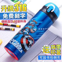 Disney Children's Thermal Cup Pupil's Water Cup Boys and Girls Stainless Steel Direct Drinking Portable Pipette Water Bottle