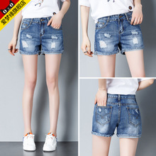 Jeans shorts Xia Han version of the high waist loose holes Baitao show thin wear wide-legged hot pants in the summer of 2019 new style