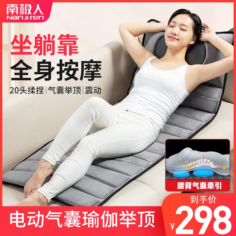 南极人颈椎按摩器靠垫多功能平躺全身家用床垫肩颈部腰部背部仪枕