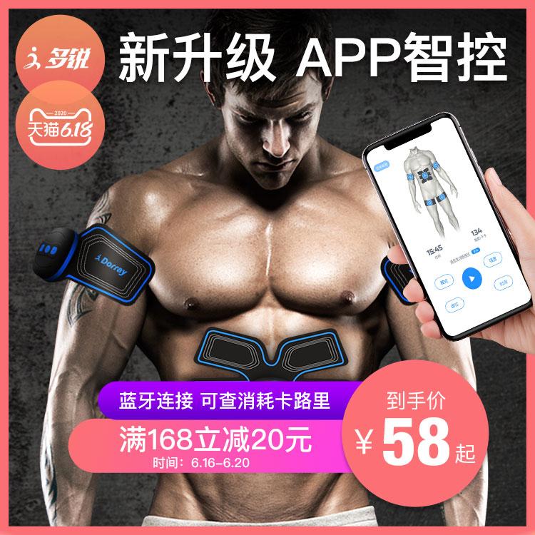 腹肌贴懒人健身器材收腹机减小腹瘦肚子速成神器家用黑科技男女帖