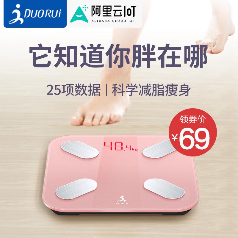 Больше резкое движение перезаряжаемые умный тело смазка весы бытовой электрический сын вес весы мера смазка Животный жир здоровье сказать точность тело человека инструмент