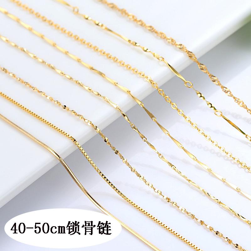 925纯银项链女细链子镀18k黄金色锁骨链彩金颈链情人节礼物送女友