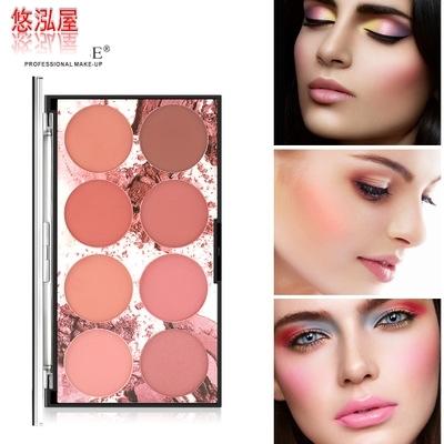 MISS ROSE 8 color blush rosy nude makeup blush cream腮红盘