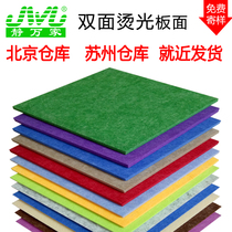 Environmental protection Polyester fiber sound-absorbing board soundproof panels Cinema Piano Room conference room kindergarten wall ceiling decorative materials