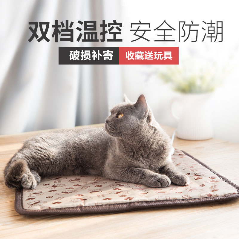 Домашнее животное кот электричество термоодеяло собака отопление подушка геометрическом улов щенок электричество матрас собачья конура коврик китти статьи
