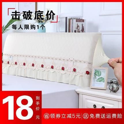 简约现代全包床头套床靠背罩床头罩
