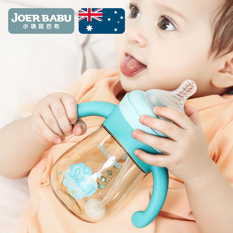 小袋鼠巴布宝宝奶瓶PPSU宽口径婴儿初新生儿童塑料大容量吸管耐摔