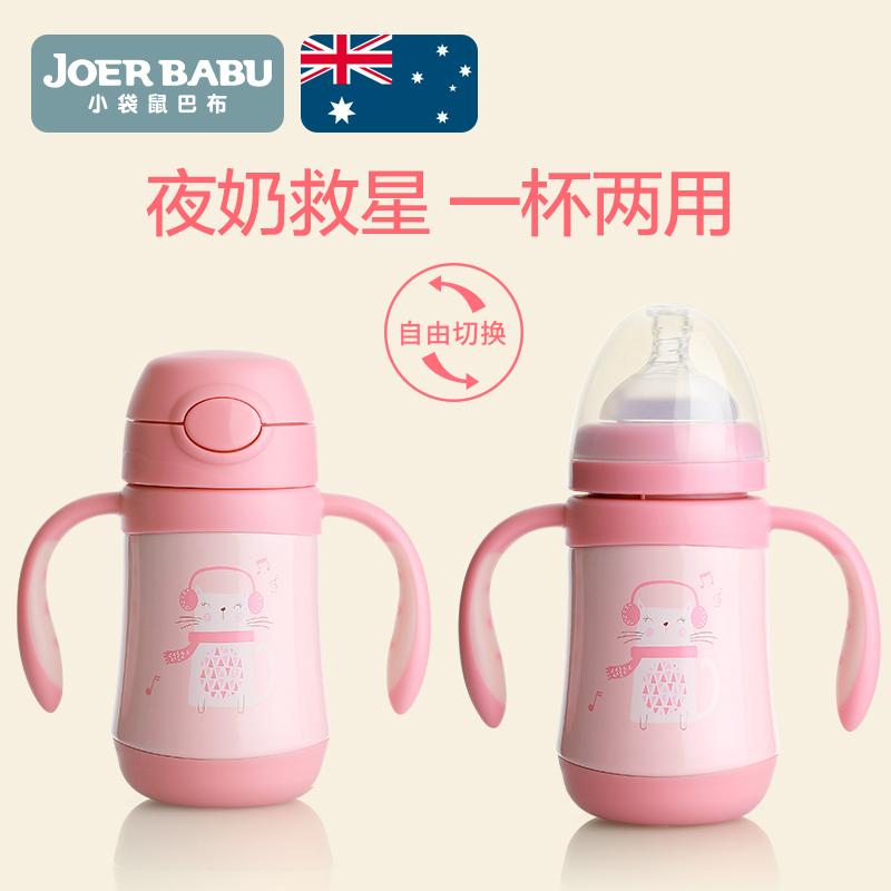 宝宝保温奶瓶两用正品婴幼儿婴儿保温杯儿童不锈钢奶壶瓶杯喂夜奶