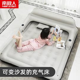 南极人充气床垫单人家用双人气垫床加厚懒人折叠户外便携沙发垫子