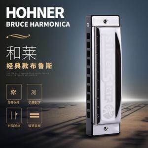 领20元券购买HOHNER 和莱10孔C调蓝调乐器布鲁斯十孔成人学生初学口琴专业演奏