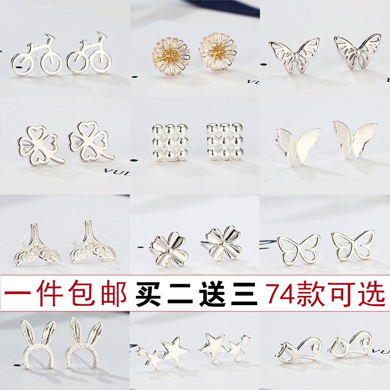 韩国925纯银防过敏小耳骨钉耳钉个性冷淡风百搭气质耳环女耳饰品