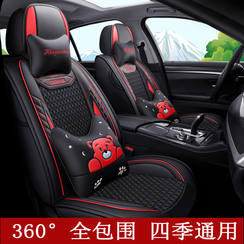 Reduce 50 yuan to enjoy the gorgeous fit of polymorph Polo seat cover summer breathable ice silk cartoon car seat cushion