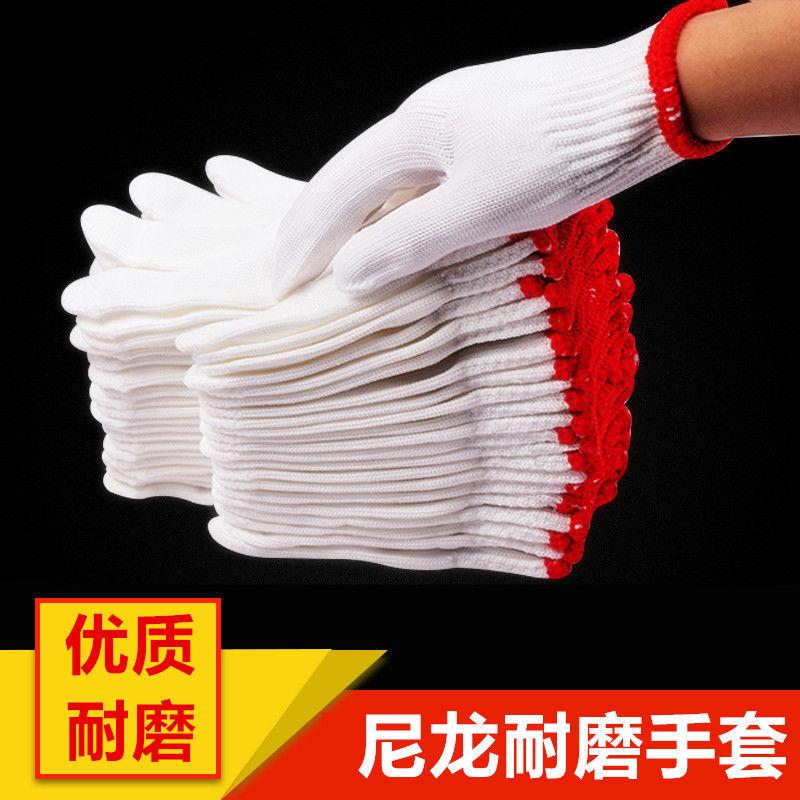 手套劳保劳动工作加厚棉线手套工地干活棉纱修车耐磨尼龙防滑手套