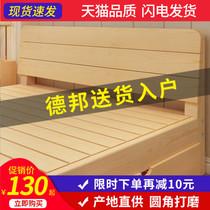 米欧式床1.5米双人床主卧经济型现代简约单人床1.8北欧实木床