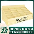放钢化膜展示盒架木质多格阶梯式大容量手机贴膜存放分类盒