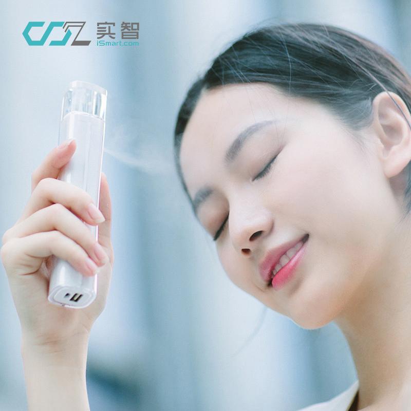 Реальный мудрость портативный nano спрей пополнение инструмент сокровища холодный спрей машинально косметология инструмент лицо поверхность модель увлажняющий пар лицо устройство