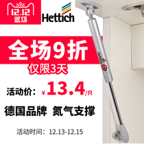 Heidi Poetry hydraulic prop rod Air pole cabinet Cabinet flip door hydraulic rod support rod pressure rod tatami gas support