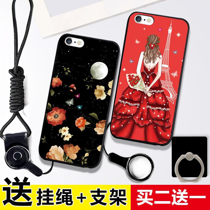 苹果5s手机壳女硅胶 苹果五手机套挂绳iPhone5s保护套防摔软外壳
